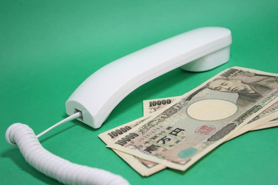 Japanese Yen is Showing Bullish Trends.