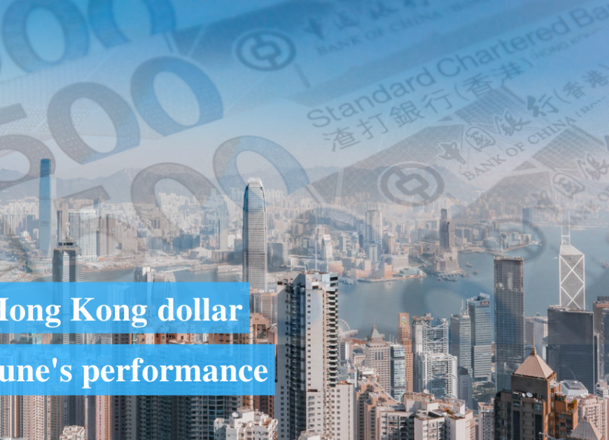 HK dollar goes below June's performance