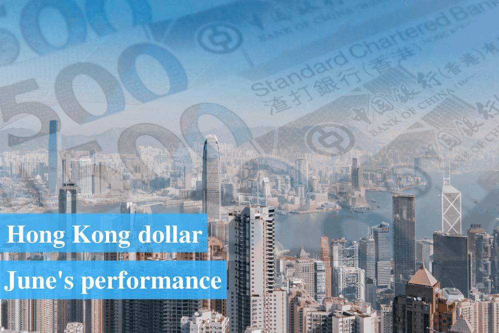 HK dollar goes below June's performance